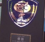 高知県早明浦ダムで開催されましたNBCチャプターさめうら第2戦にて、ドライブスティック3.5インチとドライブクローラー4.5インチ (共にエコモデル)がウィニングルアーとなりました!!