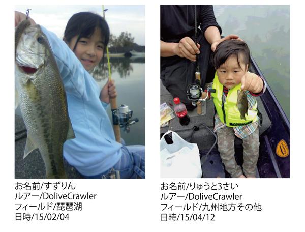 ジュニア賞