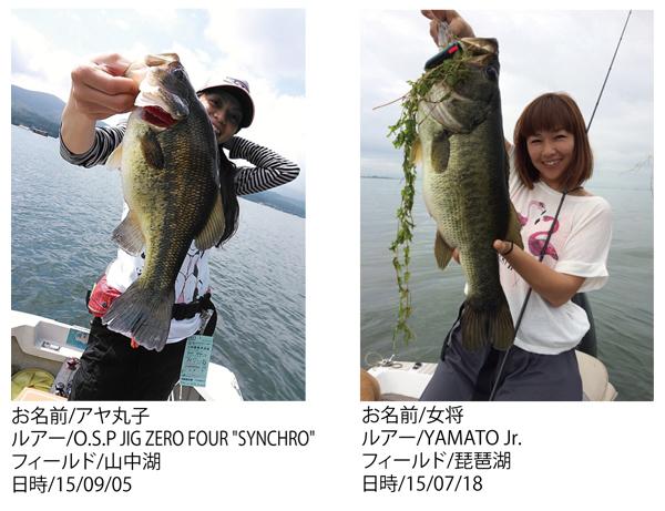 レディス賞_02_140819_Rmc