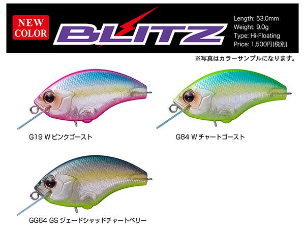 blitz_600