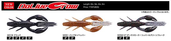 craw_600