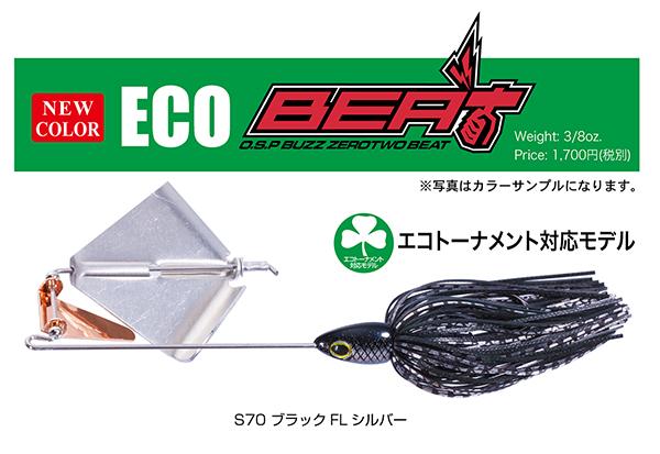 eco02_600