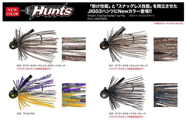 hunts_600