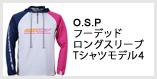 O.S.PフーデッドロングスリーブTシャツモデル4(速乾タイプ)