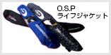 O.S.Pライフジャケット-5520RS