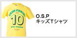 O.S.PキッズTシャツ