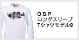 O.S.PロングスリーブTシャツモデル9