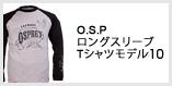 O.S.PロングスリーブTシャツモデル10