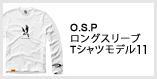 O.S.PロングスリーブTシャツモデル11