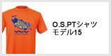 O.S.PTシャツモデル15(速乾タイプ)