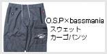 O.S.P×bassmania スウェットカーゴパンツ