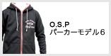 O.S.Pパーカーモデル6