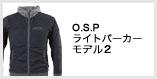 O.S.Pライトパーカーモデル2
