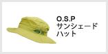 O.S.Pサンシェードハット