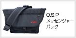 O.S.Pメッセンジャーバッグ