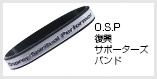 O.S.P復興サポーターズバンド
