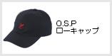 O.S.Pローキャップ