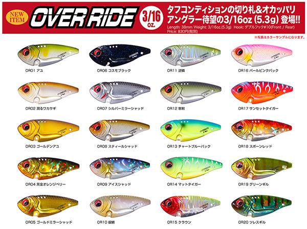 override_600
