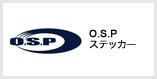 O.S.Pステッカー