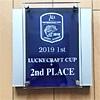 4/7(日)利根川で開催されましたTBC第1戦レギュラー部門にて、HPシャッドテール3.6インチのテキサスリグが準優勝に貢献!!