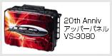 20周年Anniversary VS-3080用アッパーパネル