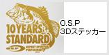O.S.P 3Dステッカー