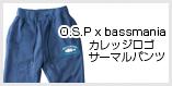 O.S.P×bassmania カレッジロゴサーマルパンツ