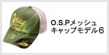 O.S.Pメッシュキャップモデル6