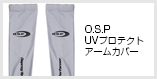 O.S.P UVプロテクトアームカバー