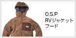 O.S.P RVジャケットフード