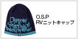 O.S.P RVニットキャップ