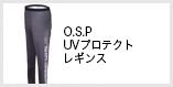 O.S.P UVプロテクトレギンス