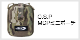 O.S.P MCPミニポーチ
