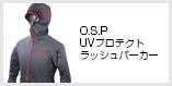 O.S.P UVプロテクトラッシュパーカー