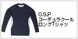 O.S.PコーデュラクールロングTシャツ