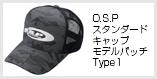 O.S.Pスタンダードキャップ モデルパッチType1