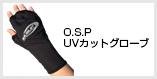 O.S.P UVカットグローブ