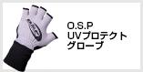 O.S.P UVプロテクトグローブ