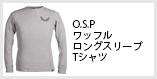O.S.PワッフルロングスリーブTシャツ